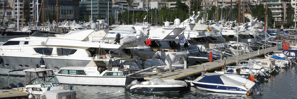 Zea marina, Piraeus, Greece
